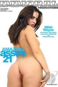 Amazing Asses # 21