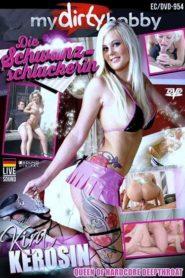 Kira Kerosin: Die Schwanzschluckerin