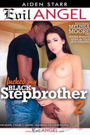 I Fucked My Black Stepbrother # 2