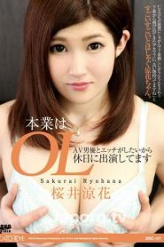 Catcheye Vol 147 JAV Uncensored