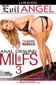 Anal Craving MILFS # 3