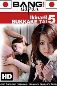 Iknari Bukkake Tai 5