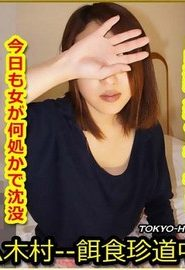 Tokyo Hot k1432 – Yoko Aiba