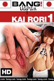 Kai Rori