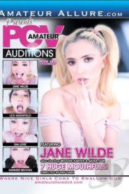 Amateur POV Auditions # 30