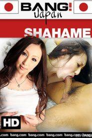 Shahame