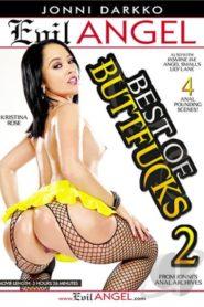 Best Of Buttfucks # 2