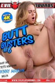 Butt Busters # 6