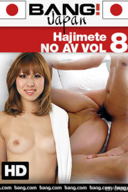 Hajimete No AV Vol 8