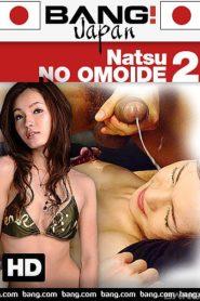 Natsu No Omoide 2