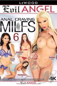 Anal Craving Milfs # 6