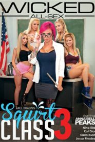 Axel Brauns Squirt Schule 3