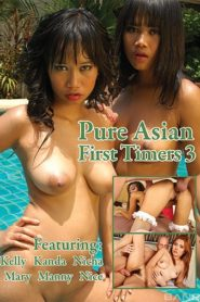 Asian First Timers 3