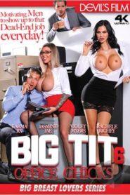 Big Tit Office Chicks # 6