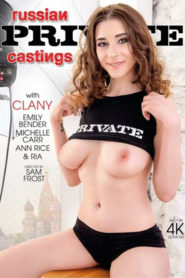 Russian Private Casting