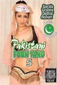 Pakistani Poon Tang # 5