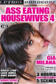 Ass Eating Housewives # 4