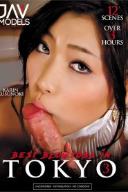 Best Blowjobs in Tokyo 3 JAV UNCENSORED