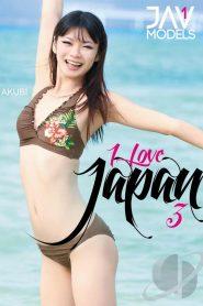 I Love Japan 3