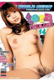 Teen Thailand # 14